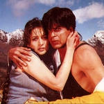 "Image for the Film programme ""Koyla"""