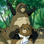 "Image for the Film programme ""Pom Poko"""