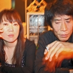"Image for the Documentary programme ""Japan: A Story of Love and Hate"""