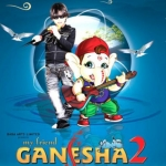 "Image for the Film programme ""My Friend Ganesha"""