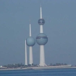 "Image for the Documentary programme ""Kuwait: A Changing Nation"""