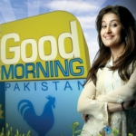 "Image for the Chat Show programme ""Good Morning Pakistan"""