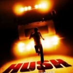 "Image for the Film programme ""Hush"""