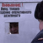 "Image for the Documentary programme ""Russia's Toughest Prisons"""