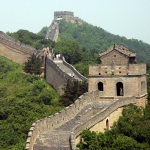 "Image for the Documentary programme ""Great Wall of China"""