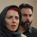 "Image for the Film programme ""A Separation"""