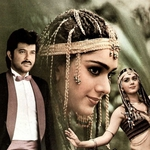 "Image for the Film programme ""Meri Jung"""