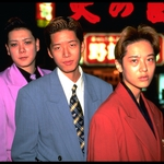 "Image for the Documentary programme ""Shinjuku Boys"""