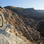 "Image for the Sport programme ""Mountain Biking"""