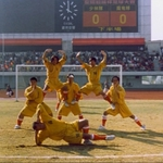 "Image for the Film programme ""Shaolin Soccer"""