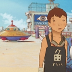 "Image for the Film programme ""Tekkonkinkreet"""