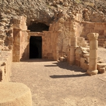 "Image for the Religious programme ""Real Discoveries Near the Dead Sea"""