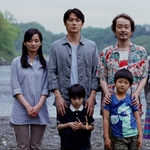 "Image for the Drama programme ""Like Father Like Son"""