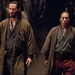 Image for 47 Ronin