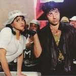 "Image for the Film programme ""Chaalbaaz"""