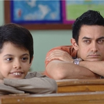 "Image for the Film programme ""Taare Zameen Par"""