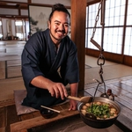 "Image for the Cookery programme ""Destination Flavour Japan"""