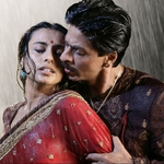 "Image for the Film programme ""Paheli"""