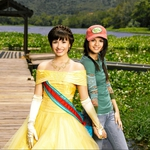"Image for the Film programme ""Princess Protection Program"""